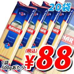 輸入品 パスタ バハール(デュラム小麦100%)500g 20袋 【販売:よろずやマルシェ】【楽天24】...