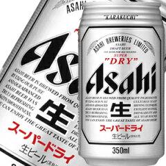アサヒビール スーパードライ 生 缶 350MLX24 ケース売り専用箱 / 1880円以上で送料無料 /...