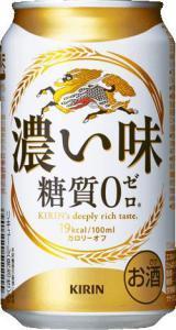 (お一人様2ケースまで)キリン 濃い味 糖質ゼロ 缶 350MLX24 ケース売り専用箱【販売:ド...