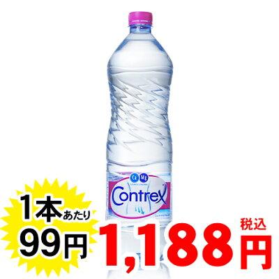 【マル得】コントレックス 1.5L X 12本入り 1ケース (並行輸入品)【販売:ケ ン コ ー コ ム】