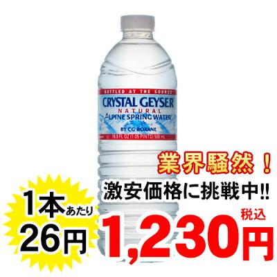 クリスタルガイザー / クリスタルガイザー(Crystal Geyser) / 送料240円、3900円以上なら送料無...