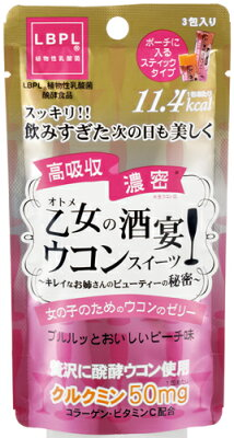 ノルコーポレーション 乙女の酒宴ウコンスイーツ3包 12g×3【販 売:飲 物 屋】【税込3900円...