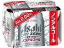 アサヒビール ドライゼロ缶 350ml 6缶パック【販売:ド リ ン ク 屋 アルコール館】【税込39...