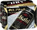 アサヒビール スーパードライ ドライブラック 缶350ml 6缶パック【販売:ド リ ン ク屋アル...