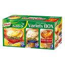 味の素 クノール カップスープ バラエティボックス(30袋入) 444.6g【販売:食べモー...