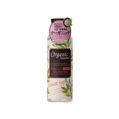 明色 オーガニックナチュラル マイルドローション しっとりタイプ 200ml Organic Natural...