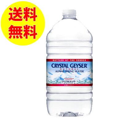 クリスタルガイザー(Crystal Geyser)ガロン 3.78L*6本 / 送料無料【送料無料】クリスタルガイザ...