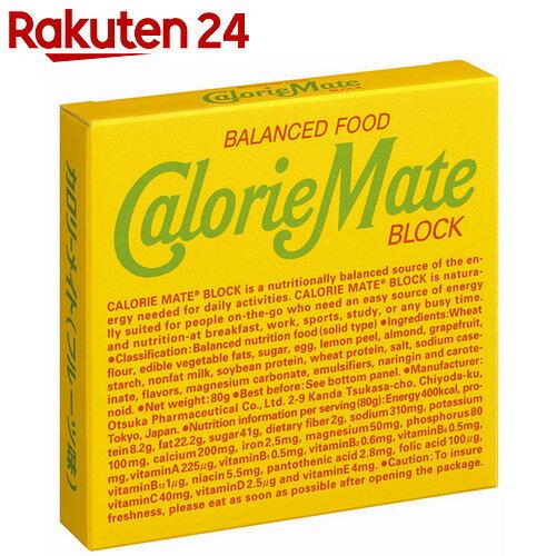 カロリーメイト フルーツ味 4本×30個【24】【ケース販売】[大塚製薬 カロリーメイト バランス栄養食品]