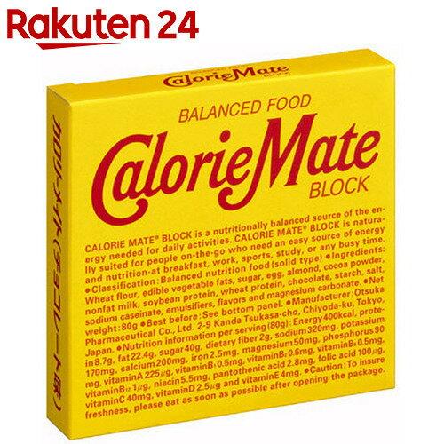カロリーメイト チョコレート味 4本×30個【24】【ケース販売】[大塚製薬 カロリーメイト バランス栄養食品]