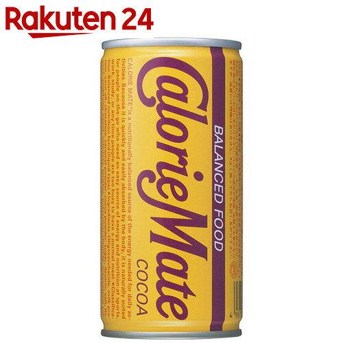 カロリーメイト 缶 ココア味 200ml×30本【24】[大塚製薬 カロリーメイト バランス栄養食品]