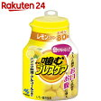 噛むブレスケア レモンミント 80粒【楽天24】[ブレスケア 清涼菓子]【イチオシ】