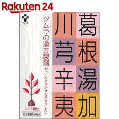 ツムラ漢方葛根湯加川きゅう辛夷(1002)24包