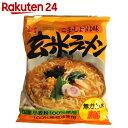 健康フーズ 玄米ラーメン(無かん水麺) 100g