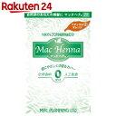 マックヘナ ハーバルヘアトリートメント ナチュラルオレンジ 100g【楽天24】
