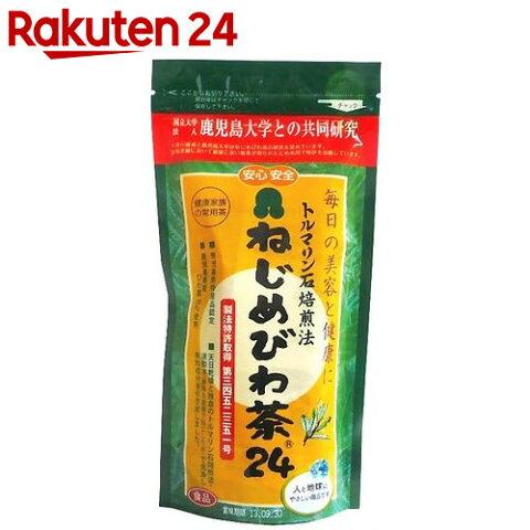 ねじめ びわ茶24 鹿児島県産 2g×24袋【イチオシ】