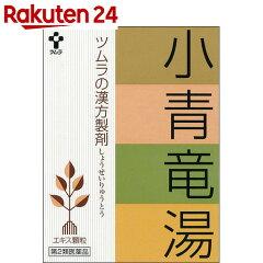 ツムラ漢方小青竜湯(1019)24包