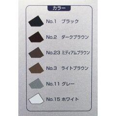 スーパーミリオンヘアーNo.1ブラック30g4枚目