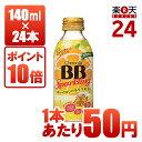エーザイ チョコラBBスパークリング ビタミンきゅっとレモン味 140ml×24本 ケース売り【ケース...