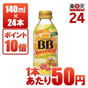 エーザイ チョコラBBスパークリング ビタミンきゅっとレモン味 140ml×24本 ケース売りエーザイ...