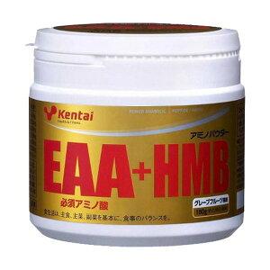 KENTAI EAA+HMB