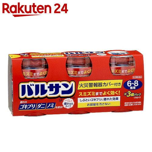 バルサン 6-8畳用 20g×3個入