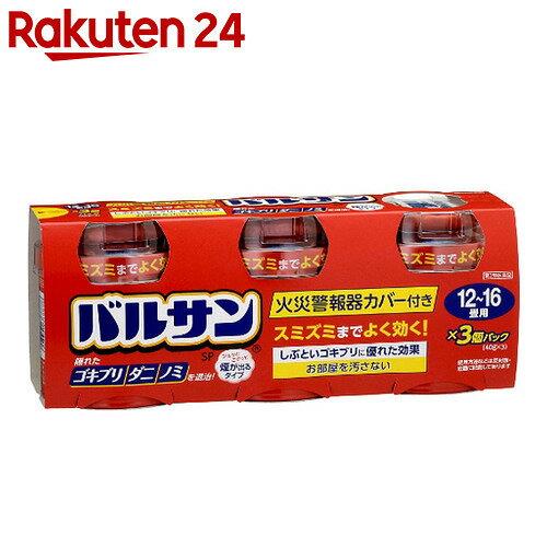 バルサン 12-16畳用 40g×3個入
