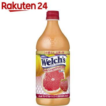 Welch's(ウェルチ) ピンクグレープフルーツ100 800g×8本入