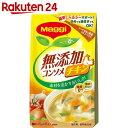 マギー 無添加コンソメ チキン 顆粒 4.5g×8本入%3f_ex%3d128x128&m=https://thumbnail.image.rakuten.co.jp/@0_mall/rakuten24/cabinet/x2739/x273910h_l.jpg?_ex=128x128