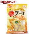 ワンラック 本物チーズ&パンプキン 60g【楽天24】[ワンラック チーズ(犬用)]