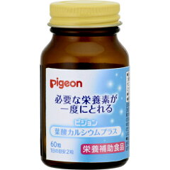 ピジョンサプリメント葉酸カルシウムプラス60粒2枚目