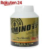 アミノ12パウダー 500g F4350【楽天24】[ゴールドジム アミノ酸(ゴールドジム)]