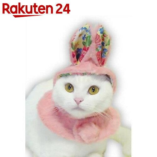 ウサギさんのお帽子 (ピンク)【24】[キャットプリン 帽子・キャップ]