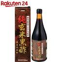 オリヒロ 純玄米黒酢 720ml【イチオシ】