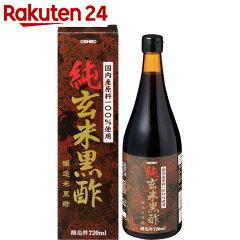オリヒロ純玄米黒酢720ml
