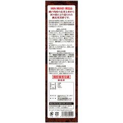 オリヒロ純玄米黒酢720ml2枚目
