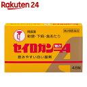 【第2類医薬品】大幸 セイロガン糖衣A 48錠...