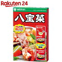 ミツカン 中華の素 八宝菜 26g×2袋