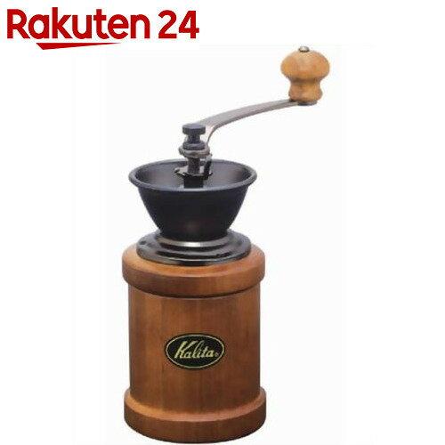 カリタ 手挽きコーヒーミル KH-3