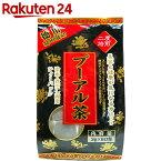 ユウキ製薬 徳用 二度焙煎 プーアル茶 黒 3g×60包
