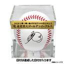 【1000勝達成記念】選手直筆...