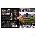 楽天イーグルス2020シーズン総集編スペシャル《DVD&ブルーレイ》《楽天イーグルス》