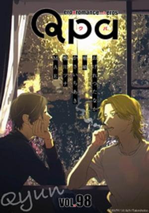雑誌, コミック・アニメ Qpa vol.98
