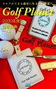 ゴルフプラネット 2000年度版...