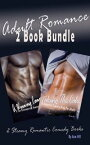 Adult Romance 2 Book Bundle2 Steamy Romantic Comedy Books【電子書籍】[ Ava Hill ]