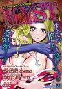 MYST vol.1【電子書籍】...