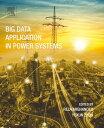 楽天Kobo電子書籍ストアで買える「Big Data Application in Power Systems【電子書籍】」の画像です。価格は84円になります。