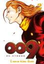 009 RE:CYBORG2巻【電子書籍】[ 石ノ森章太郎 ]