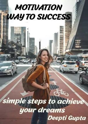 洋書, FAMILY LIFE & COMICS Motivation - Way To Success Simple steps to achieve your dreams Deepti Gupta
