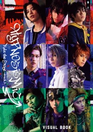 演劇・舞踊, 演劇  -Division Rap Battle-Rule the Stage -track.1-