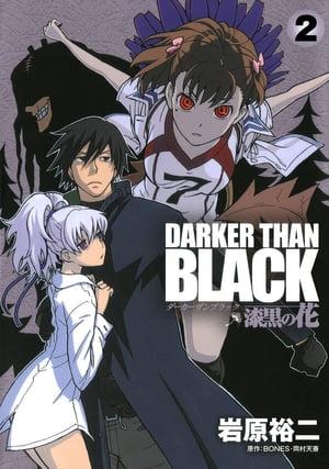 コミック, その他 DARKER THAN BLACK--2